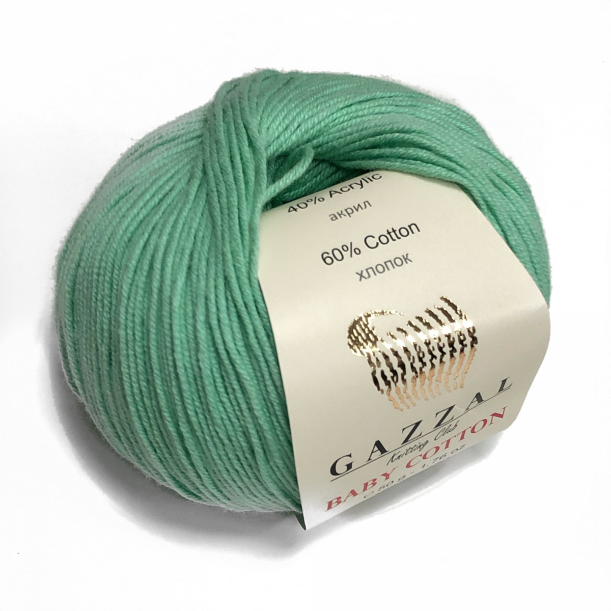 Пряжа Газзал Бэби Коттон (Baby cotton)