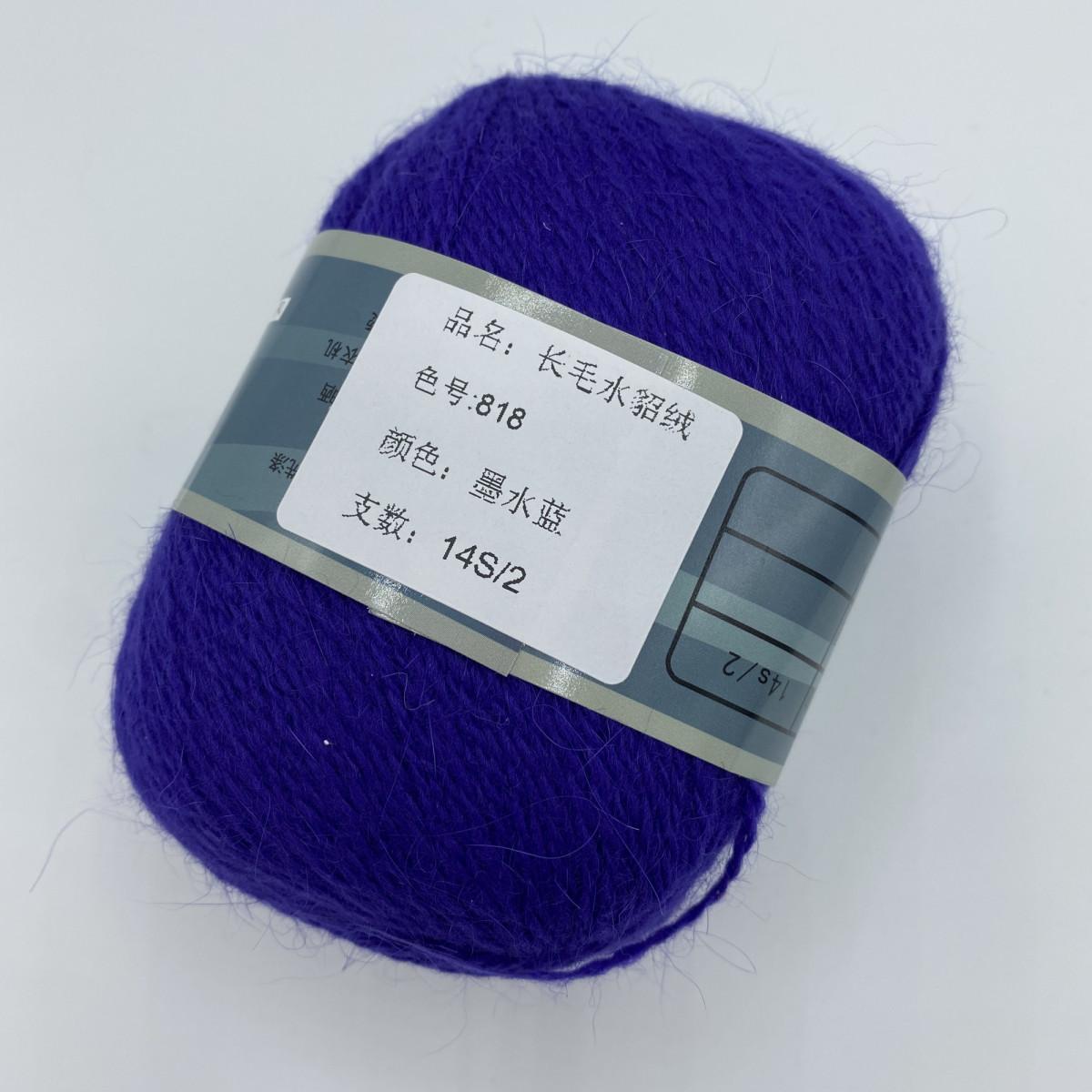 Пряжа Китайская Норка длинноворсая ( Norka )